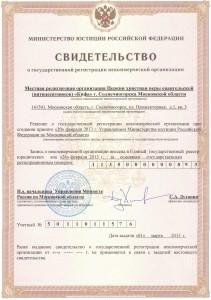 Doc cercov 2 (1)