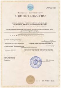 Doc cercov 2 (2)