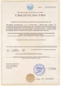 Doc cercov1