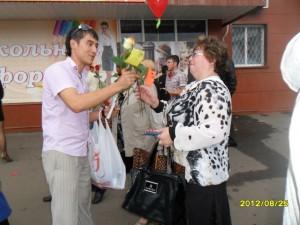 Den-goroda-2012